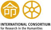 IKGF – Internationales Kolleg für Geisteswissenschaftliche Forschung