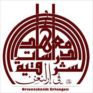 Logo Institut für Orientalistik